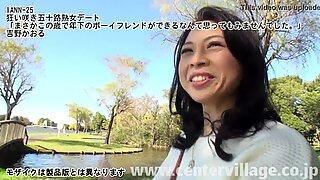 Japanese lady nude